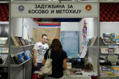 """""""Задужбина за Косово и Метохију"""" на сајму књиге у Бањалуци"""