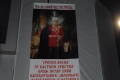 Краљ Петар I