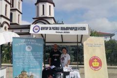 """Баштионик учествовао у """"Петровданским данима Петрићевца"""""""