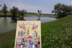 Ивањдан у Јасеновцу