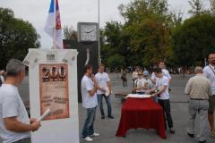 Обиљежавање 200 година Новина сербских