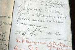 Обиљежена годишњица страдања припадника ЈВуО и народа, 2019. љ.Г.