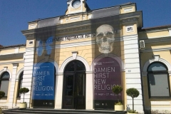 Отворено писмо Музеју савремене умјетности у Бањалуци