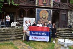 Подјела добротворне помоћи на Косову и Метохији - јул 2021.