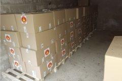 Припремљено 100 пакета помоћи