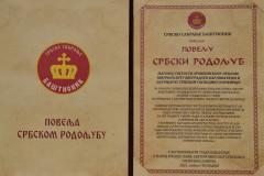 У манастиру Осовици прослављена Крсна Слава