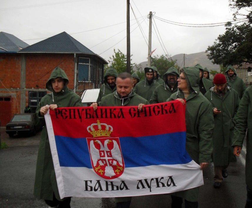 Извјештај: Буди Србин уз Србина