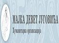 """Извјештај из удружења """"Мајка девет Југовића"""""""