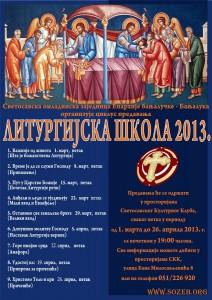 Литургијска школа 2013.