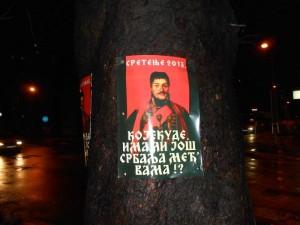 plakat_sretenje_2013-1