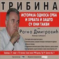"""Трибина: """"Историја односа Срба и Хрвата и зашто су они такви"""""""