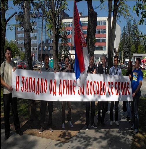 """Конференција за медије поводом бриселског """"договора"""" и подршке Србима на Косову и Метохији"""