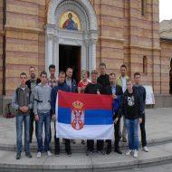 Ходочашће до Косова и Метохије