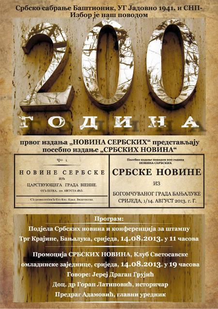 small-plakat-novine-serbske