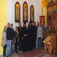 Моба у манастиру Осовици