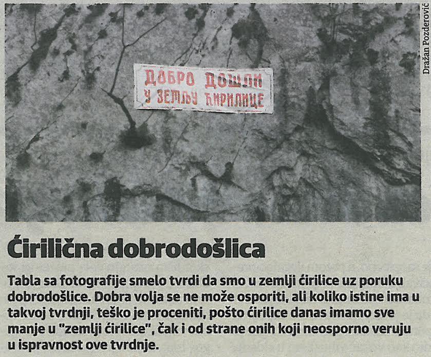 trasparent cirilica banja luka