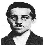 Вече посвећено Гаврилу Принципу у Бањалуци