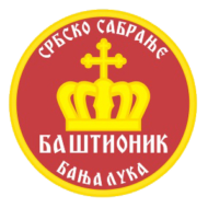 Активисти Баштионика даровали крв