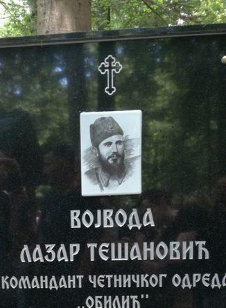 Освештан споменик Лазару Тешановићу