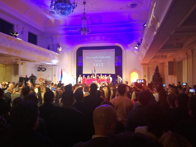 """Одржано добротворно вече """"Саборно за Косово и Метохију"""""""