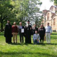 Представници Баштионика боравили на Косову и Метохији