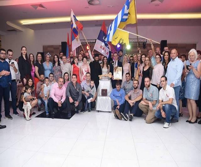Баштионик угостио брата Сашу са Косова и Метохије