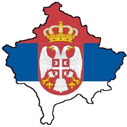 Најава путовања на Косово и Метохију
