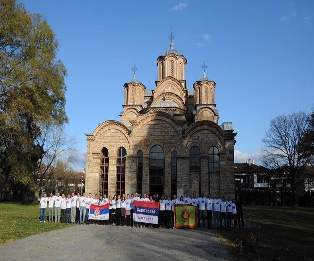 Баштионик кумовао на слави у Зочишту
