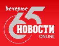"""Наше удружење добитник плакете """"Најплеменитији подвиг године"""""""