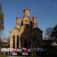 Пројекција документарне репортаже са Косова и Метохије