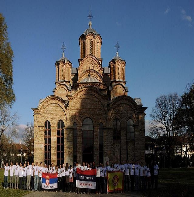 Повратак Баштионика на Косово и Метохију