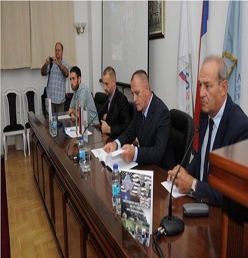 """Одржана презентација """"Посљедице НАТО агресије на Републику Српску и СРЈ – Резултати истраживања"""""""
