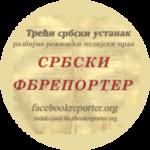 FBR-baner-kruzni-veci-190x190