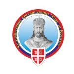 humanitarna-organizacija-svi-za-kosmet-logo