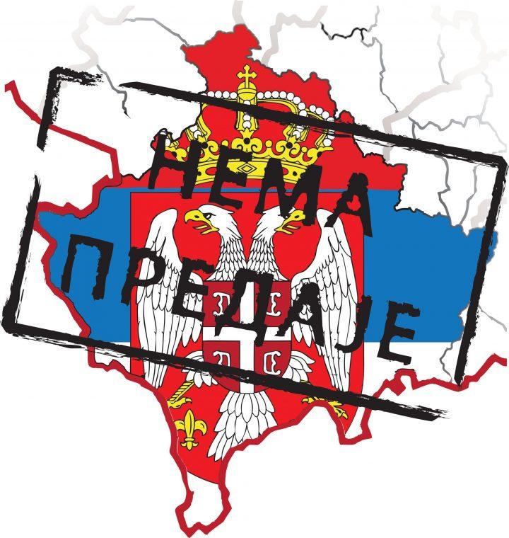 """У добротворној акцији """"Вратимо 100 евра срцу Србије"""" прикупљено 2.450,00"""