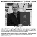 Вјечан ти спомен блаженства достојни Србине