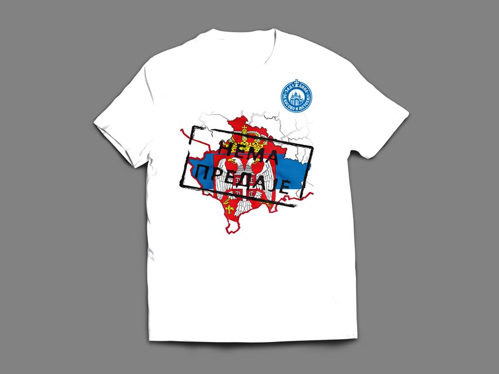 Купите мајице Задужбине за Косово и Метохију