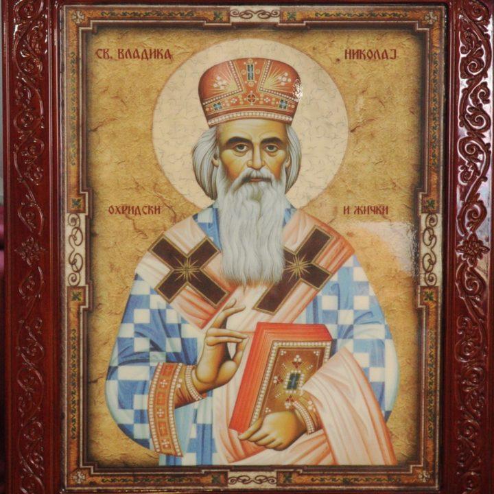 Баштионику уручен дар манастира Клисине