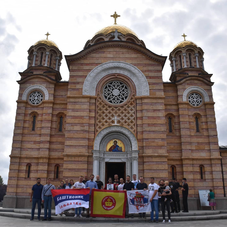 Служен помен ђенералу Драгољубу Михаиловићу