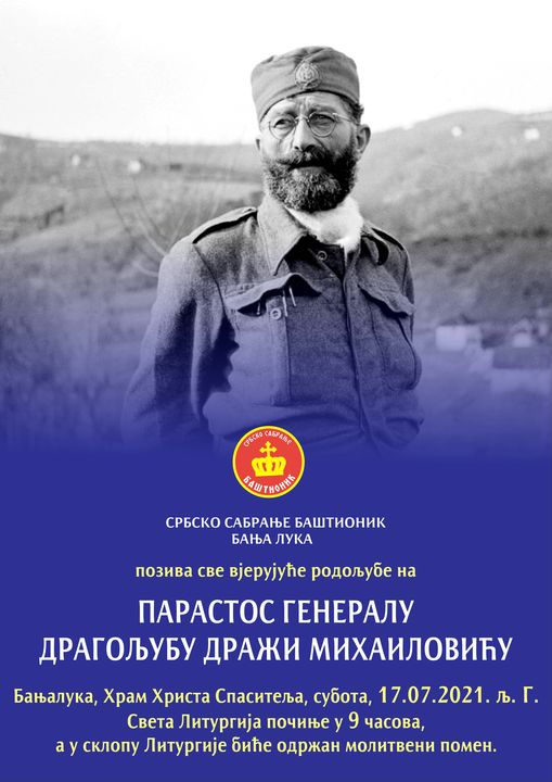 Парастос ђенералу Драгољубу Михаиловићу