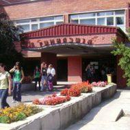 Бањалука- ученици средњих школа помажу Србима на Косову и Метохији